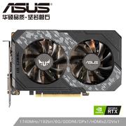 华硕 电竞特工TUF-GeForceRTX2060-O6G-GAMING14000MHz1365-1740MHz游戏显卡6G