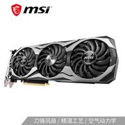 微星 黑龙GeForceRTX2070SUPERDUKE暗黑龙爵V18G2070S冷血款OC版游戏台式电脑三风显卡