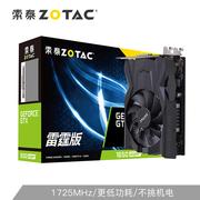 索泰 GTX1650Super雷霆版MA显卡N卡台式机游戏电竞网课高效办公独立显卡4G显存