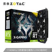 索泰 RTX2060X-GAMINGOC显卡N卡台式机游戏电竞网课高效办公独立显卡6G显存