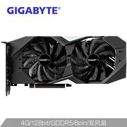 技嘉 GeForceGTX1650GAMINGOC4G128bitGDDR5新品电竞游戏显卡