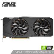 华硕 电竞特工DUAL-GeForceRTX2070SUPER-O8G-EVOOC2070S1605-1845MHz14000MHz游戏显卡8G