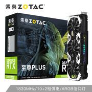 索泰 RTX2080super至尊PLUSOC显卡自营台式机游戏吃鸡独立显卡8GD61650-183015500MHz