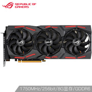 华硕 ROG-STRIX-RX5700-O8G-GAMINGOC1610-1750MHz猛禽游戏显卡8G