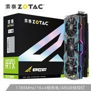 索泰 RTX2070super玩家力量至尊PGFOCV2显卡台式机游戏吃鸡独立显卡8GD61605-178514000MHz