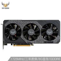 华硕 TUF3-RX5700-O8G-GAMINGOC1565-1725MHz电竞特工系列游戏专业显卡8G产品图片主图
