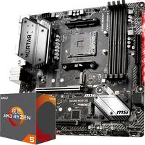 微星 B450MMORTAR迫击炮电竞主板+AMD锐龙53600处理器r5盒装CPU主板CPU套装产品图片主图