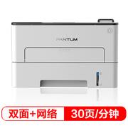 奔图 奔图PANTUMP3060DW升级版高速黑白自动双面30ppm+有线网络+无线WiFi打印
