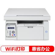 奔图 奔图PANTUMM6200W黑白激光手机打印复印扫描多功能无线WIFI打印一体机