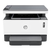 惠普 惠普HPLaserNSMFP1005智能闪充激光多功能一体机打印复印扫描M1005升级款创系列单打成本5分钱产品图片主图