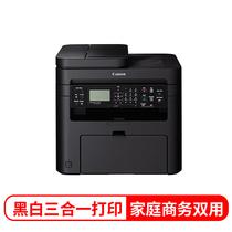 佳能 佳能CanonMF243dimageCLASS智能黑立方黑白激光多功能打印一体机产品图片主图