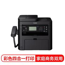 佳能 佳能CanonMF236nimageCLASS智能黑立方黑白激光多功能打印一体机产品图片主图