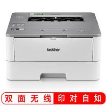 兄弟 兄弟brotherHL-2595DW黑白双面打印无线网络产品图片主图