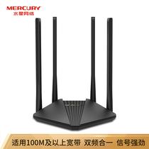水星 水星MERCURY双千兆路由器D121G穿墙家用WIFI游戏无线路由器5G双频1200M千兆端口光纤适用IPv6产品图片主图