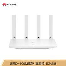 华为 华为HUAWEIWS51021200M真双频智能无线路由器光纤高速wifi四天线穿墙5G智能优选信号稳定增强IPv6产品图片主图