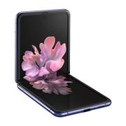 三星 GalaxyZFlipSM-F7000超感官灵动折叠屏8GB+256GB潘多拉紫