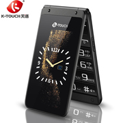 天语 K-TouchV9C双屏翻盖老人手机超长待机电信2G老人机大音量老年手机备用功能机典雅黑