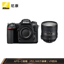 尼康 D500单反数码照相机套机AF-S24-85mmf3.5-4.5GEDVR镜头产品图片主图