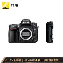 尼康 D610机身单反相机入门级全画幅机身d610约2,426万有效像素轻巧便携+MB-D14电池手柄产品图片主图
