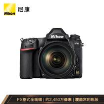 尼康 D780单反数码照相机专业级全画幅套机AF-S尼克尔24-120mmf4GEDVR单反镜头产品图片主图