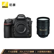 尼康 D850单反数码照相机专业级全画幅套机AF-S28-300mmf3.5-5.6GEDVR防抖镜头产品图片主图