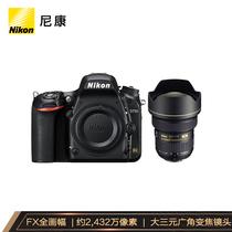 尼康 D750单反数码照相机全画幅套机AF-S14-24mmf2.8GED镜头产品图片主图