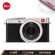 徕卡 相机D-LUX7便携式全自动对焦数码照相机银色19115