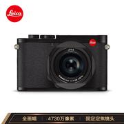 徕卡 相机Q2全画幅数码相机自动对焦照相机黑色19051