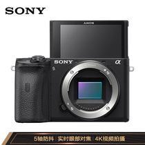 索尼 Alpha6600APS-C画幅微单数码相机单机身黑色ILCE-6600A6600产品图片主图