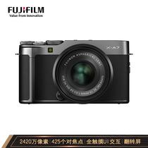 富士 X-A7XA7微单相机套机深灰色15-45mm镜头2420万像素自拍美颜vlog相机蓝牙WIFI产品图片主图