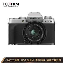 富士 X-T200XT200微单相机套机15-45mm镜头2420万像素视频强化翻折触摸屏4K银色产品图片主图