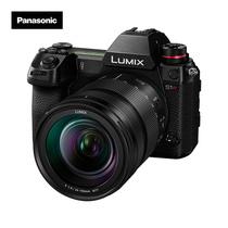 松下 S1RM全画幅微单数码相机无反单电微单24-105mm镜头套机4730万像素4K60P5轴防抖产品图片主图