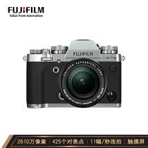 富士 X-T3XT3微单相机套机银色18-55mm镜头2610万像素翻折触摸屏4K视频产品图片主图