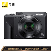 尼康 COOLPIXA1000轻便型数码相机高倍率变焦人像摄月a1000约1,604万有效像素时尚紧凑