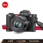徕卡 SL2全画幅专业无反数码相机