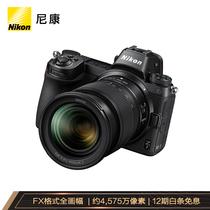 尼康 Z7全画幅微单数码相机微单套机24-70mmf4微单镜头Vlog相机视频拍摄产品图片主图