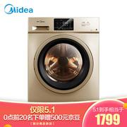 美的 滚筒洗衣机全自动10公斤变频洗烘一体祛味空气洗巴氏除菌洗MD100V31DG5