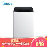 美的 波轮洗衣机全自动8公斤专利免清洗十年桶如新立方内桶水电双宽MB80ECO