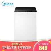 美的 波轮洗衣机全自动8公斤专利免清洗十年桶如新立方内桶水电双宽MB80ECO1