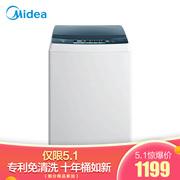 美的 波轮洗衣机全自动10KG大容量DIY自编程专利免清洗十年桶如新MB100VJ31