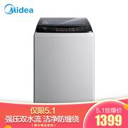 美的 波轮洗衣机全自动10公斤专利免清洗双水流防缠绕快净技术MB100V50QC
