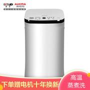 澳柯玛 3.5公斤全自动波轮洗衣机婴儿迷你小洗衣机母婴儿童宝宝高温蒸煮XQB35-3978