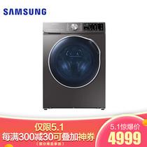 三星 10公斤洗烘一体全自动智能变频静音滚筒洗衣机蒸汽除菌WD1WN64FTAXSC钛晶灰产品图片主图