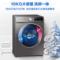 三星 10公斤洗烘一体全自动智能变频静音滚筒洗衣机蒸汽除菌WD1WN64FTAXSC钛晶灰产品图片4