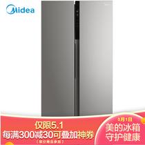 美的 452升对开门双门冰箱家用双变频风冷无霜保鲜智能冷藏冷冻节能省电BCD-452WKPZME产品图片主图