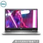 戴尔 灵越500015.6英寸英特尔酷睿i7高性能轻薄笔记本电脑十代i7-1065G78G512GMX2304G独显银