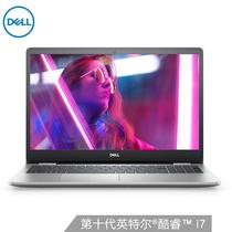 戴尔 灵越500015.6英寸英特尔酷睿i7高性能轻薄笔记本电脑十代i7-1065G78G512GMX2304G独显银产品图片主图