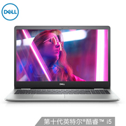 戴尔 灵越500015.6英寸高性能轻薄笔记本电脑十代i5-1035G18G512GSSDMX2302G独显银
