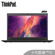 ThinkPad 联想X39015CD英特尔酷睿i513.3英寸轻薄笔记本电脑i5-10210U8G512G傲腾增强型SSDFHD4G产品图片主图