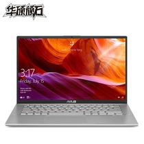 华硕 顽石R424英特尔酷睿i314英寸窄边轻薄笔记本电脑i3-8145U4G256GSSD银色产品图片主图